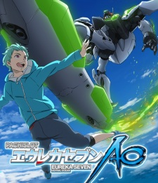 Eureka Seven AO Final Episode: One More Time - Lord Don't...  - Episode 1
