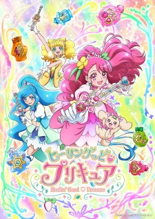 Healin' Good♡Precure - Episode 15