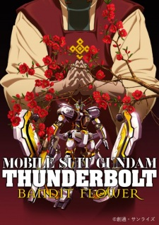 Mobile Suit Gundam Thunderbolt: Bandit Flower - Episode 1