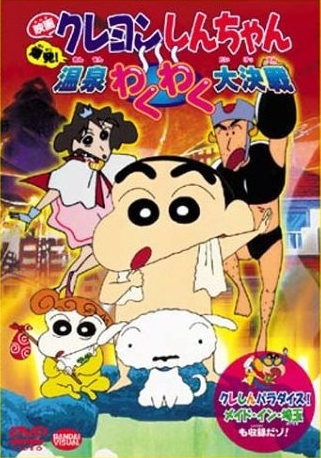List of Crayon Shin-chan episodes - Wikipedia