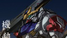 Mobile Suit Gundam: Iron-Blooded Orphans 2nd Season - Episode 10