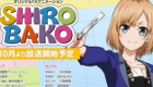 Shirobako - Episode 3